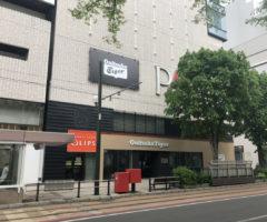 LIPS札幌パルコ店の導入事例