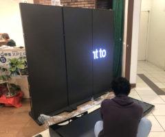 アイフォンクリアRASORA札幌店へのサイネージ導入