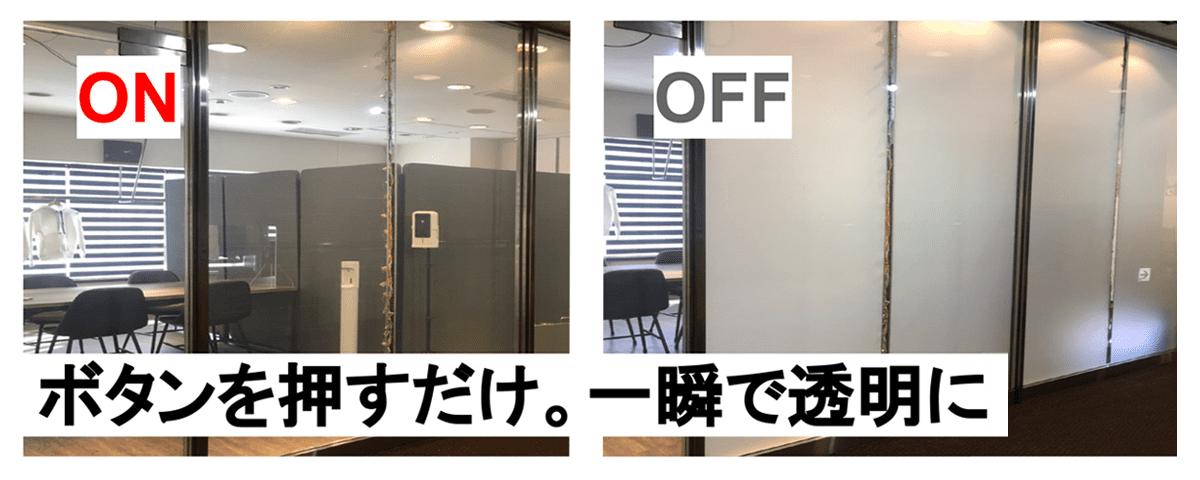 札幌でデジタルサイネージをお探しならBLUELED